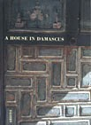 Page a house in damascus en