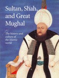 Page sultan shah and great mughal en