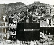 Page oldkaaba