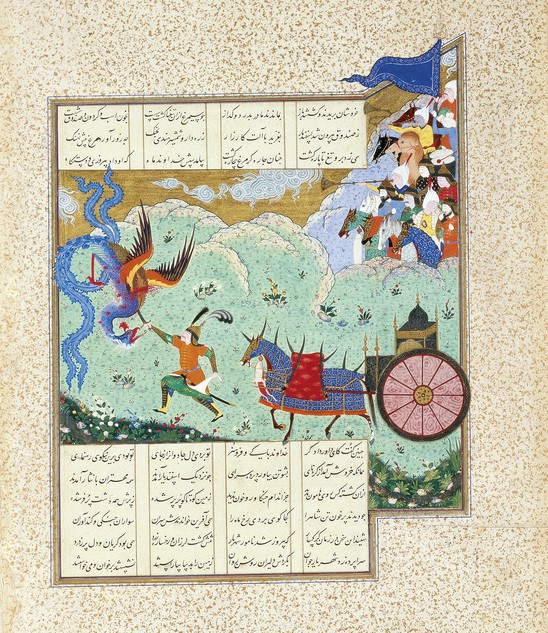 "Miniature from Firdawsi's Shahnama, ""Isfandiyar Slays the Simurgh"", Iran, Tabriz; between 1520-35"