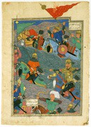 Page 16.6 22 1979 big head shahnama