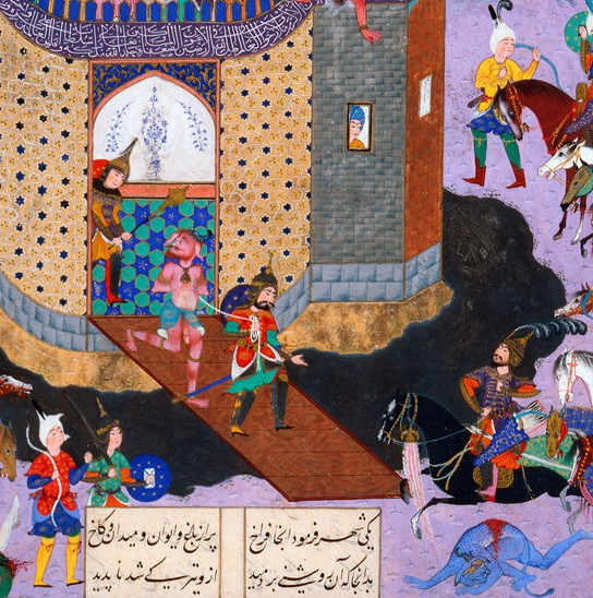 "Miniature from Firdawsi's Shahnama, ""Kay Khusraw Captures the Demon-occupied Bahman Castle,"" detail, Iran, Tabriz; between 1520-35"