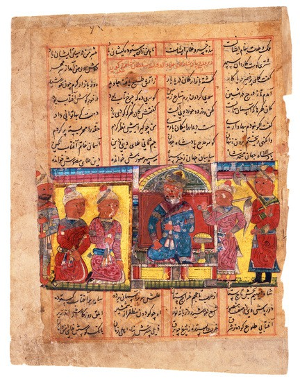 Wide coyright david collection copenhagen 25 1980 web 2