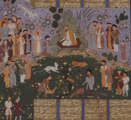 "Miniature from Firdawsi's Shahnama, ""The Court of Gayumarth"", detail, Iran, Shiraz; 1575-90"