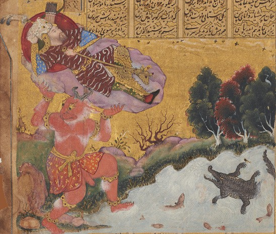 "Miniature from Firdawsi's Shahnama, ""Rustam is Cast into the Sea by the Div Akvan,"" detail, India, Bijapur; c. 1610"