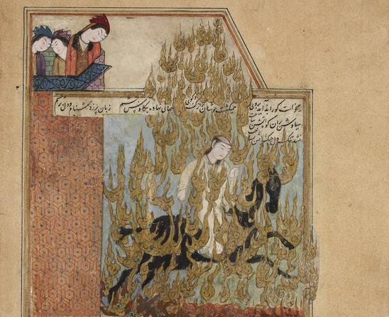 "Miniature from Firdawsi's Shahnama, ""Siyawush's Trial by Fire"", detail, Iran, Shiraz; c. 1440"